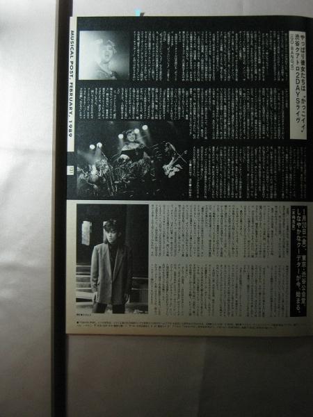 '89【渋谷クアトロ2DAYS LIVE】ゴーバンズ GO BANG'S 森若香織♯