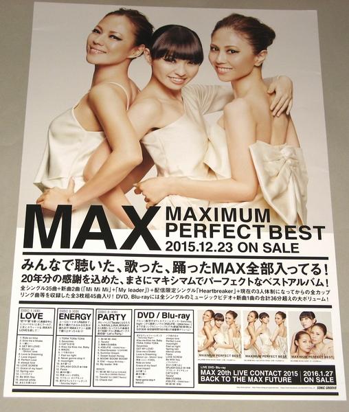MAX [MAXIMUM PERFECT BEST] 告知用ポスター