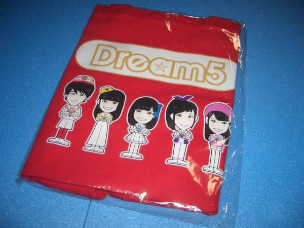 Dream5 トートバッグ 赤 新品 グッズ ドリ5 ②