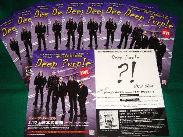 即決!!ディープパープル★2014日本武道館チラシ10枚 Deep Purple