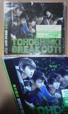 送料無料 東方神起 JYJ ジャケカ付 初回限定 CD BREAK OUT! ユンホ