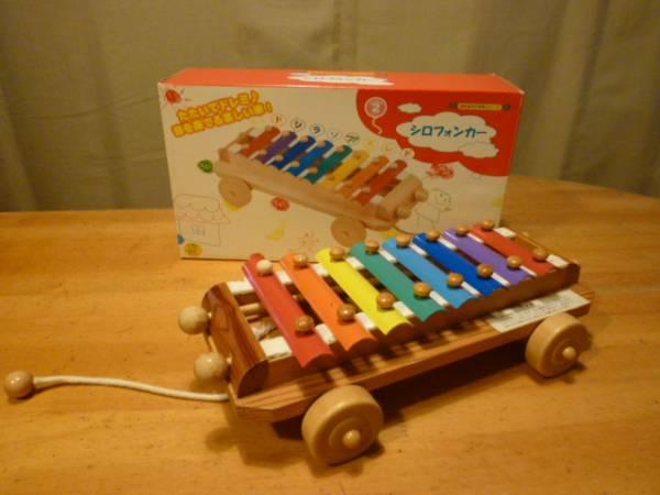エド?インター 森の遊び道具シリーズ シロフォンカー