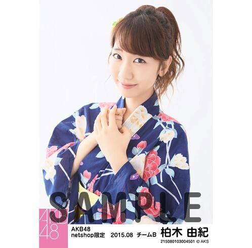 AKB48 2015年8月度 netshop限定個別生写真5枚セット 柏木由紀 ライブ・総選挙グッズの画像