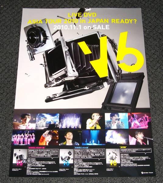 V6 [ASIA TOUR 2010 in JAPAN READY?] 告知ポスター