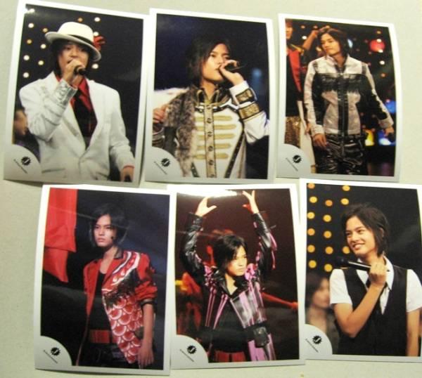 中山優馬 2008/ 8 発売 公式 写真6枚