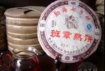 【本場の雲南省産】◆陳年プーアル茶◆班章熟餅(熟茶)