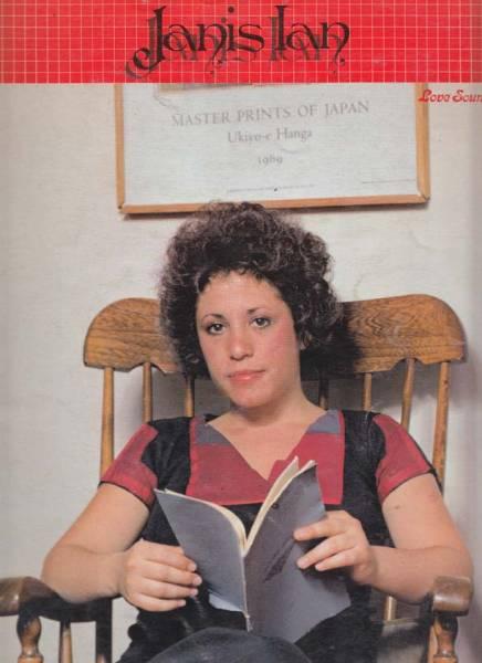 ジャニス・イアン '77来日ツアー・パンフレット