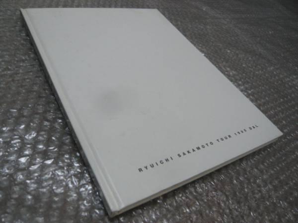 坂本龍一 ツアーパンフ★1995 『 D & L 』 コンサート★YMO