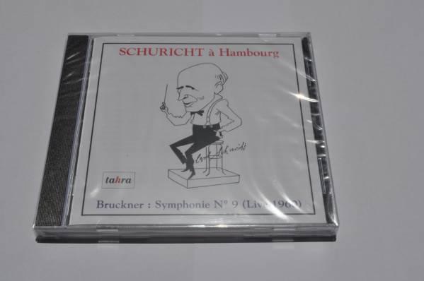 ブルックナー:交響曲第9番@カール・シューリヒト&北ドイツ放送交響楽団/1960/Tahra輸入盤/未開封_画像1