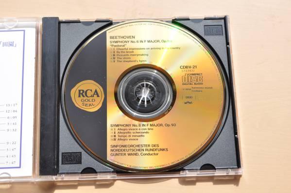 ベートーヴェン:交響曲第6番『田園』&交響曲第8番@ギュンター・ヴァント&ハンブルク北ドイツ放送交響楽団/NDR/Gold CDゴールドCD_画像2