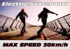 ◇電動スケートボード 翌日発送 セグウェイ スケボー ◇