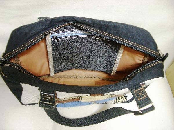 オリジナルニット毛糸のハンドバッグ⑧(未使用品)