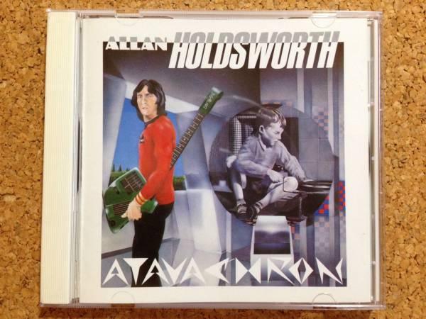 Allan Holdsworth - Atavachron アラン・ホールズワース貴重CD_画像1