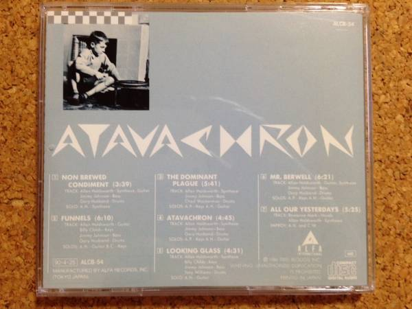 Allan Holdsworth - Atavachron アラン・ホールズワース貴重CD_画像3