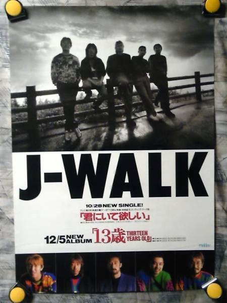 g6【ポスター/B-2】JAYWALK/J-WALK/ジェイ ウォーク/'92