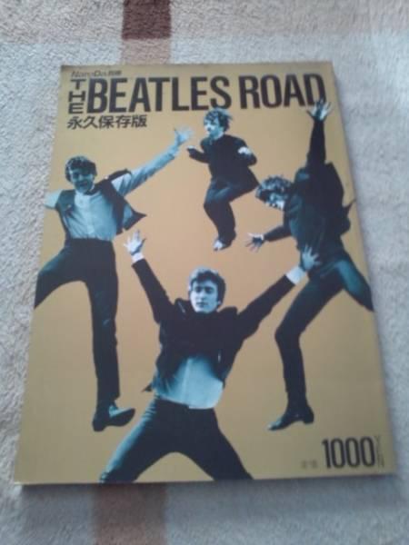 The Beatles Road Nan?Da別冊