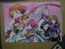 舞-乙HiME、奏光のストレイン 両面ピンナップポスター