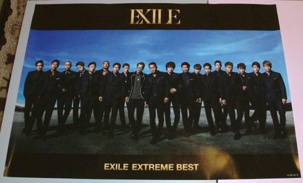 EXILE EXTREME BEST ★ 予約特典 オリジナル B2サイズ ポスター