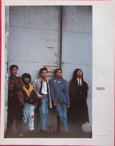 レベッカ REBECCA NOKKO 土橋安騎夫 1987 切り抜き 1ページ E7RSPUB