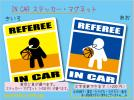■_ IN CARステッカーバスケ審判■バスケットボール 車に ot(2