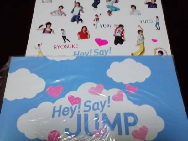 Hey!Say!JUMP サマーコンサート'09 パンフレット&シール コンサートグッズの画像