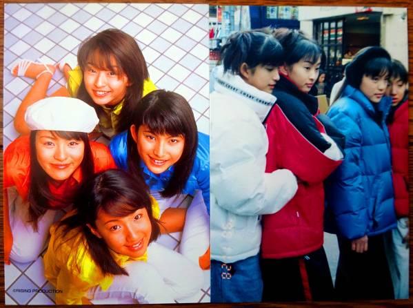 ★レア・新品★SPEED 写真 2枚セット ⑱