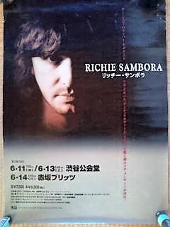 ☆BON JOVI リッチー・サンボラ ポスター☆