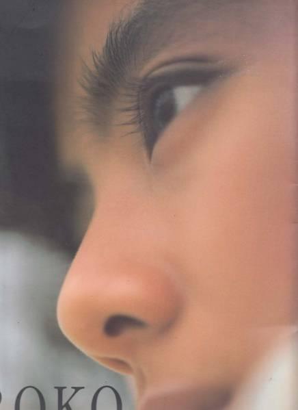 薬師丸ひろ子 '87サマー・コンサート・パンフレット コンサートグッズの画像