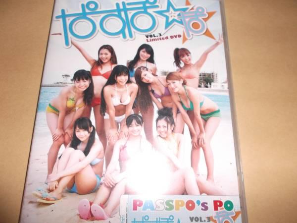 ぱすぽ☆のぽ DVD PASSPO☆ ライブグッズの画像