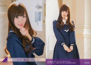 乃木坂46 生写真 白石麻衣 トレーディングコレクション トレカ ぐるぐるカーテン 制服 1枚