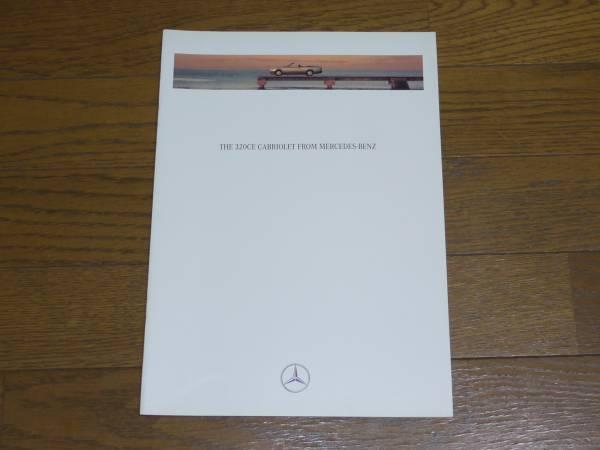 ■1992 ベンツ320CE カブリオレ カタログ 日本語版6■_画像2