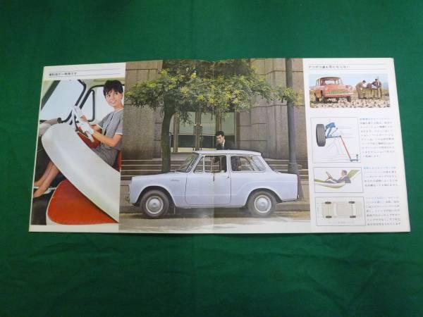 【昭和36】トヨタ パブリカ UP10型 デビュー版 専用本カタログ_画像3