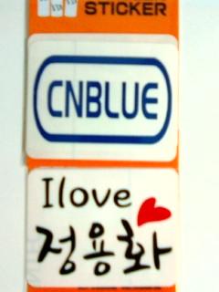 CNBLUE ジョン ヨンファ マイボトル タンブラーシール 2枚セット ★大特価 ★