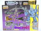 旧タカラ トランスフォーマー / D-69 ブルーティカス