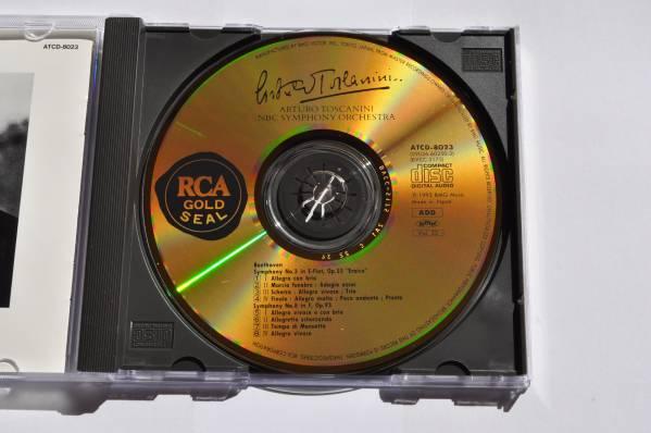 ベートーヴェン:交響曲第8番&第3番/英雄@アルトゥーロ・トスカニーニ&NBC交響楽団/ゴールドCD/Gold CD_画像2
