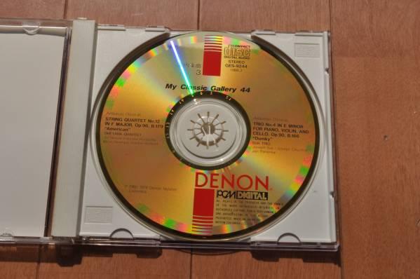ドヴォルザーク:弦楽四重奏曲第12番《アメリカ》@スメタナ四重奏団&ピアノ三重奏曲4番《ドゥムキー》@スーク・トリオ/ゴールドCD/Gold CD_画像2