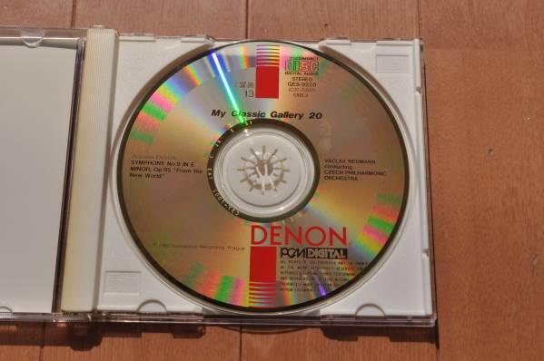 ドヴォルザーク:交響曲 第9番《新世界より》@ヴァーツラフ・ノイマン&チェコ・フィルハーモニー管弦楽団/Gold CD/ゴールドCD_画像2