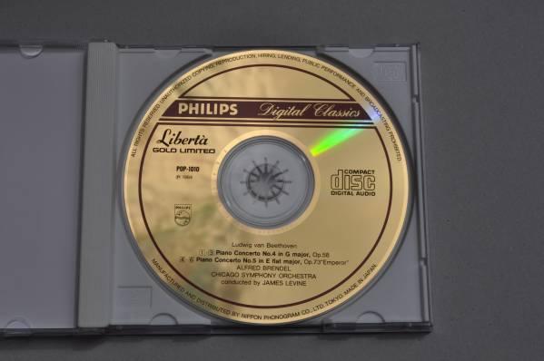ベートーヴェン:ピアノ協奏曲第4番/第5番「皇帝」@アルフレート・ブレンデル/ジェイムズ・レヴァイン&シカゴ交響楽団/ゴールドCD/Gold CD_画像2