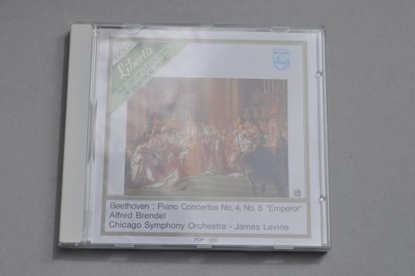 ベートーヴェン:ピアノ協奏曲第4番/第5番「皇帝」@アルフレート・ブレンデル/ジェイムズ・レヴァイン&シカゴ交響楽団/ゴールドCD/Gold CD_画像1