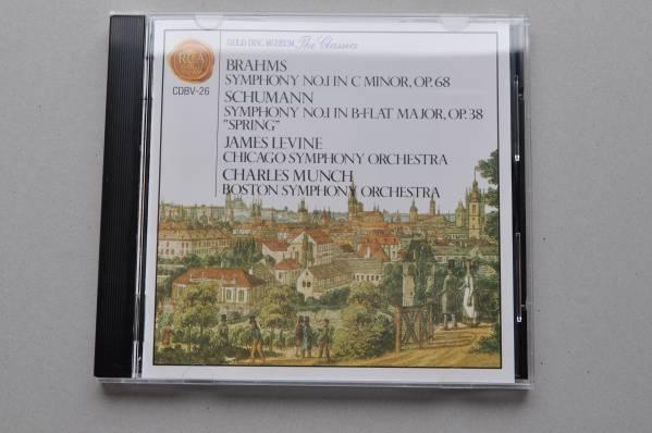 ブラームス:交響曲第1番@レヴァイン&シカゴ交響楽団/シューマン:交響曲第1番「春」@ミュンシュ&ボストン交響楽団/ゴールドCD/Gold CD_画像1