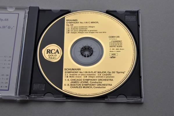 ブラームス:交響曲第1番@レヴァイン&シカゴ交響楽団/シューマン:交響曲第1番「春」@ミュンシュ&ボストン交響楽団/ゴールドCD/Gold CD_画像3