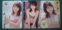 Qカード BYC1509 大場美奈 3枚セット
