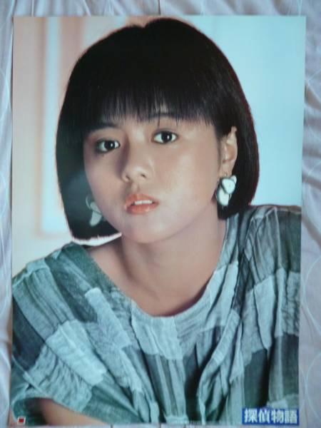 薬師丸ひろ子 探偵物語・劇場内販売品ポスター 87×61cm ① コンサートグッズの画像