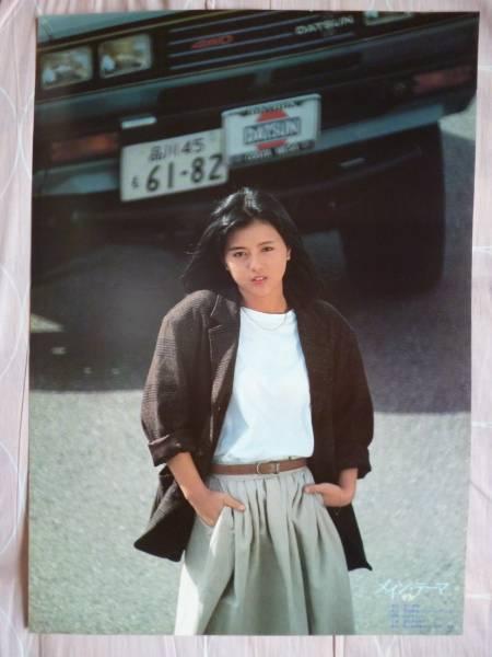 薬師丸ひろ子 映画メインテーマ B2ポスター 1980年代 コンサートグッズの画像