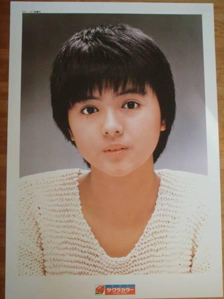 薬師丸ひろ子 サクラカラーポスター 59×83cm 白セーター コンサートグッズの画像