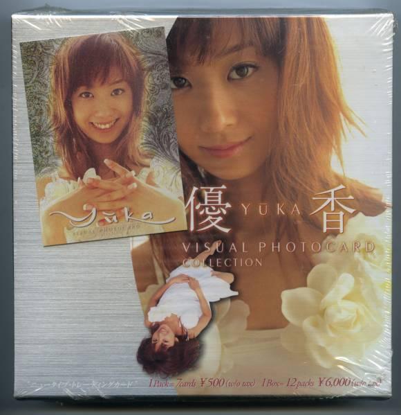 ◆◆ 優香 『ヴィジュアル・フォトカード・コレクション BOX』新品・未開封◆◆