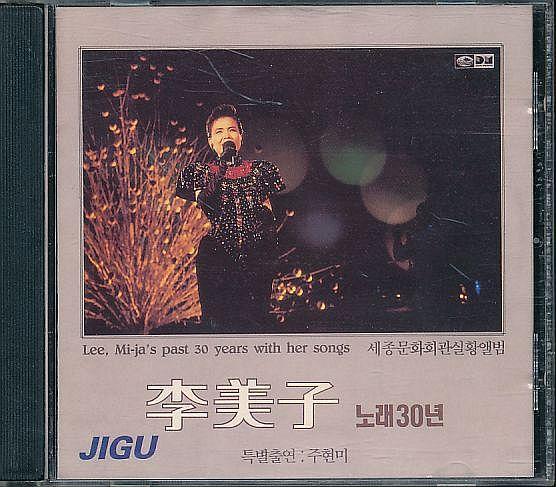 K-POP イ・ミジャ 李美子 CD/歌30年 1 1990年 韓国盤_画像1