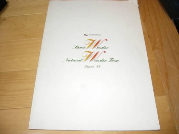 STEVIE WONDER パンフレット//スティーヴィー・ワンダー '95