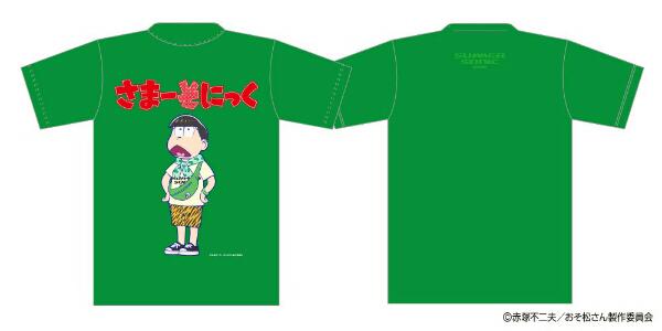 おそ松さん サマソニ限定 sサイズ Tシャツ チョロ松