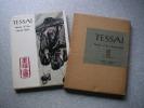 ∞ TESSAI ●TARO ODAKANE、著 講談社インターナショナル、刊 1965年 英文表記